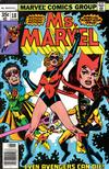 Cover for Ms. Marvel (Marvel, 1977 series) #18