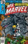 Cover for Ms. Marvel (Marvel, 1977 series) #21