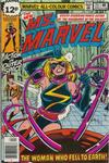 Cover Thumbnail for Ms. Marvel (1977 series) #23 [British price variant]