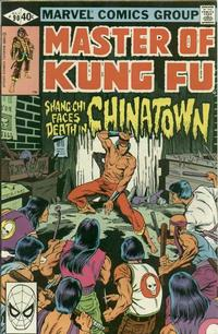 Cover Thumbnail for Master of Kung Fu (Marvel, 1974 series) #90 [Direct]