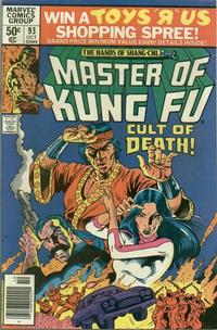 Cover Thumbnail for Master of Kung Fu (Marvel, 1974 series) #93 [Direct]