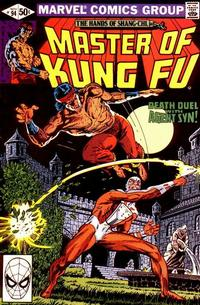 Cover Thumbnail for Master of Kung Fu (Marvel, 1974 series) #94 [Direct]