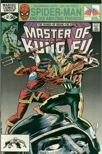 Cover Thumbnail for Master of Kung Fu (Marvel, 1974 series) #107 [Direct]