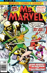 Cover Thumbnail for Ms. Marvel (Marvel, 1977 series) #2