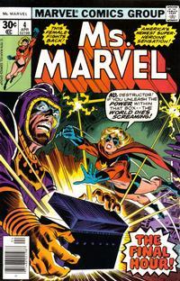 Cover Thumbnail for Ms. Marvel (Marvel, 1977 series) #4