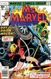 Cover Thumbnail for Ms. Marvel (Marvel, 1977 series) #5