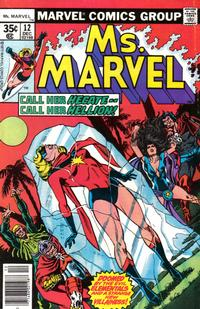 Cover Thumbnail for Ms. Marvel (Marvel, 1977 series) #12