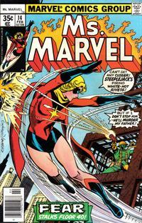 Cover Thumbnail for Ms. Marvel (Marvel, 1977 series) #14