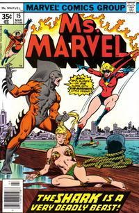 Cover Thumbnail for Ms. Marvel (Marvel, 1977 series) #15