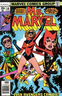 Cover Thumbnail for Ms. Marvel (Marvel, 1977 series) #18