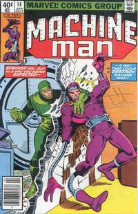 Cover Thumbnail for Machine Man (Marvel, 1978 series) #14