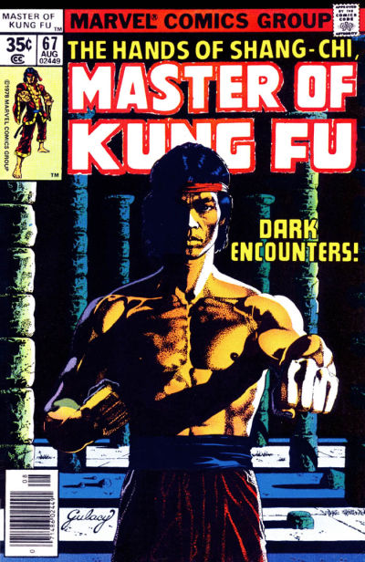 Cover for Master of Kung Fu (Marvel, 1974 series) #67