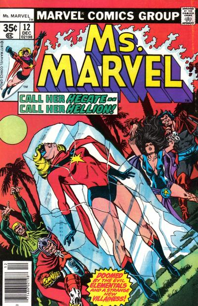 Cover for Ms. Marvel (Marvel, 1977 series) #12