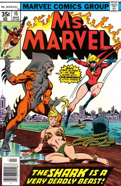 Cover for Ms. Marvel (Marvel, 1977 series) #15