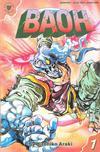 Cover for Baoh (Viz, 1989 series) #1