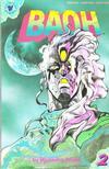 Cover for Baoh (Viz, 1989 series) #2