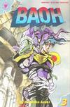 Cover for Baoh (Viz, 1989 series) #3