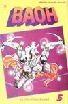 Cover for Baoh (Viz, 1989 series) #5