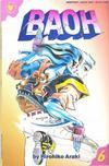 Cover for Baoh (Viz, 1989 series) #6