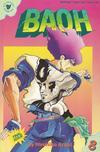 Cover for Baoh (Viz, 1989 series) #8