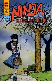 Cover Thumbnail for Ninja High School (Malibu, 1988 series) #5
