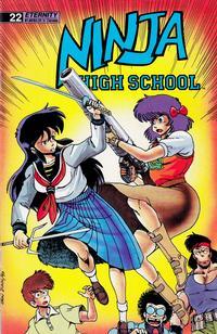 Cover Thumbnail for Ninja High School (Malibu, 1988 series) #22