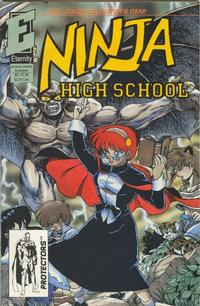 Cover Thumbnail for Ninja High School in Color (Malibu, 1992 series) #5