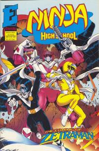 Cover Thumbnail for Ninja High School in Color (Malibu, 1992 series) #8