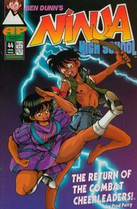 Cover Thumbnail for Ninja High School (Antarctic Press, 1994 series) #44