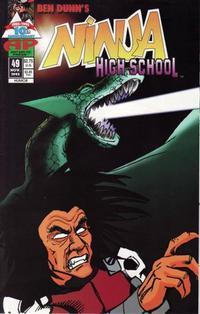 Cover Thumbnail for Ninja High School (Antarctic Press, 1994 series) #49