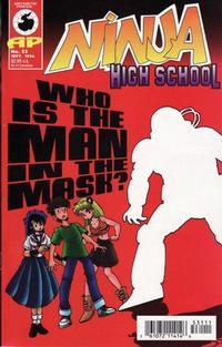 Cover Thumbnail for Ninja High School (Antarctic Press, 1994 series) #53
