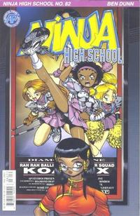 Cover Thumbnail for Ninja High School (Antarctic Press, 1994 series) #82