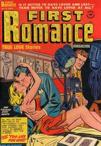 Cover Thumbnail for First Romance Magazine (Harvey, 1949 series) #14