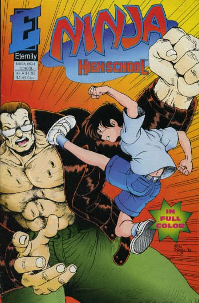 Cover for Ninja High School in Color (Malibu, 1992 series) #7