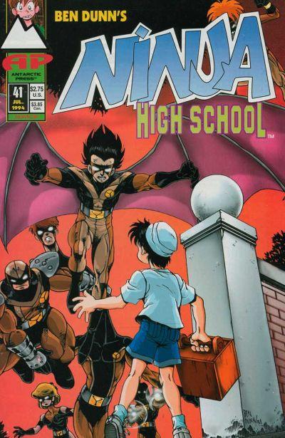 Cover for Ninja High School (Antarctic Press, 1994 series) #41