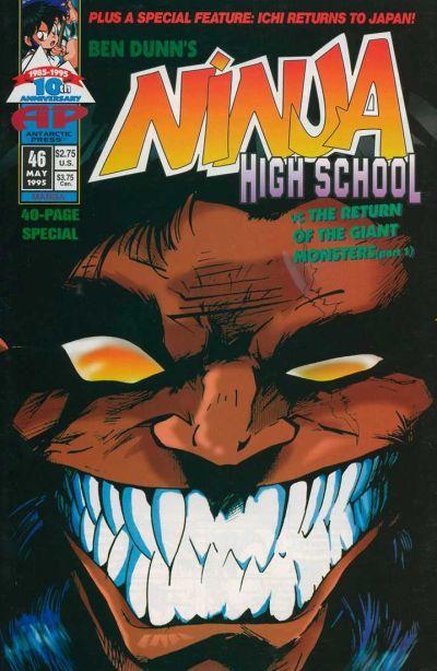 Cover for Ninja High School (Antarctic Press, 1994 series) #46