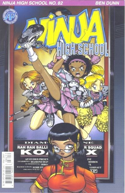 Cover for Ninja High School (Antarctic Press, 1994 series) #82