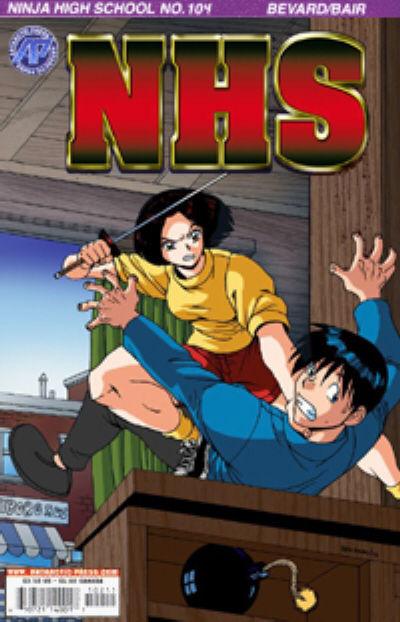 Cover for Ninja High School (Antarctic Press, 1994 series) #104
