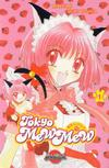 Cover for Tokyo Mew Mew (Bonnier Carlsen, 2004 series) #1