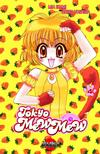 Cover for Tokyo Mew Mew (Bonnier Carlsen, 2004 series) #4