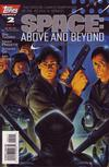 Cover for Space: Above and Beyond (Topps, 1996 series) #2