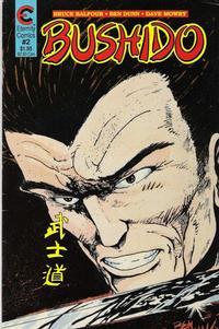 Cover Thumbnail for Bushido (Malibu, 1988 series) #2