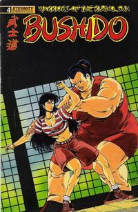 Cover Thumbnail for Bushido (Malibu, 1988 series) #4