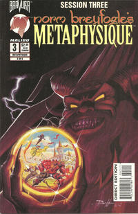 Cover Thumbnail for Metaphysique (Malibu, 1995 series) #3
