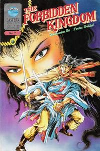 Cover Thumbnail for The Forbidden Kingdom (Eastern Comics, 1987 series) #7