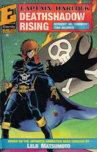 Cover Thumbnail for Captain Harlock: Deathshadow Rising (Malibu, 1991 series) #2