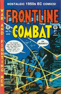 Cover Thumbnail for Frontline Combat (Gemstone, 1995 series) #5