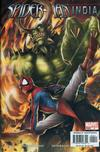 Cover for Spider-Man: India (Marvel, 2005 series) #4