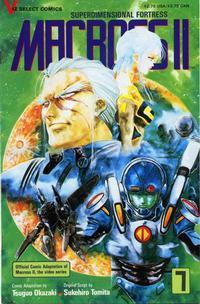 Cover for Macross II (Viz, 1992 series) #7