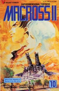 Cover Thumbnail for Macross II (Viz, 1992 series) #10